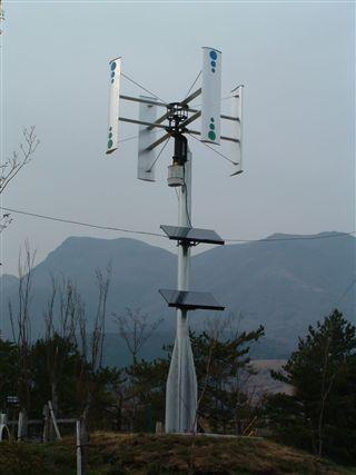boiboiに風車が出現